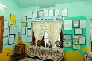 Kauthukapark Award house