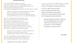 Poems-5