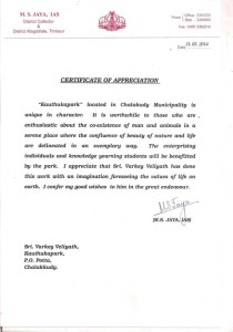 Appreciation from district collector