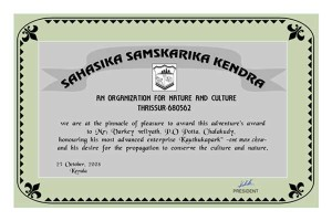 Appreciation from shasika samskara kendra